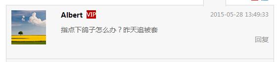 市场调查:刘牛操盘术操作策略还需要吗?